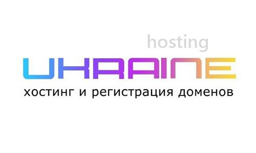 Хороший хостинг и адекватными ценами ukraine.com.ua
