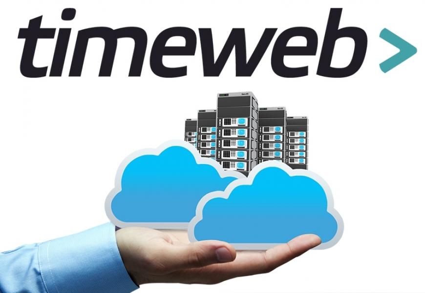 Отзыв о Timeweb – качественный хостинг сайтов и серверов