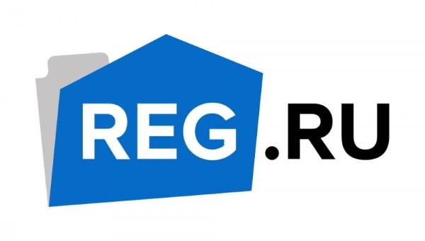 Лучший регистратор доменных имен и хостинг сайтов Reg.ru