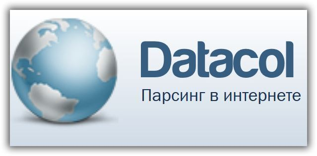 Программа для наполнения сайтов Datacol - парсер сайтов и данных
